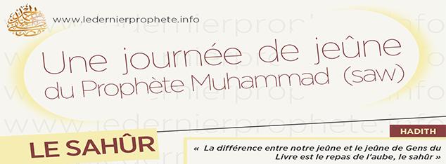 Une journée de jeûne du Prophète Muhammad (saw)