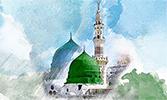 Les versets dans la Mosquée Sacrée et la Mosquée du Prophète (saw)