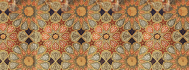 Le Prophète (saw) et ses Compagnons comme supports pratiques du Message Universel de l'Islam