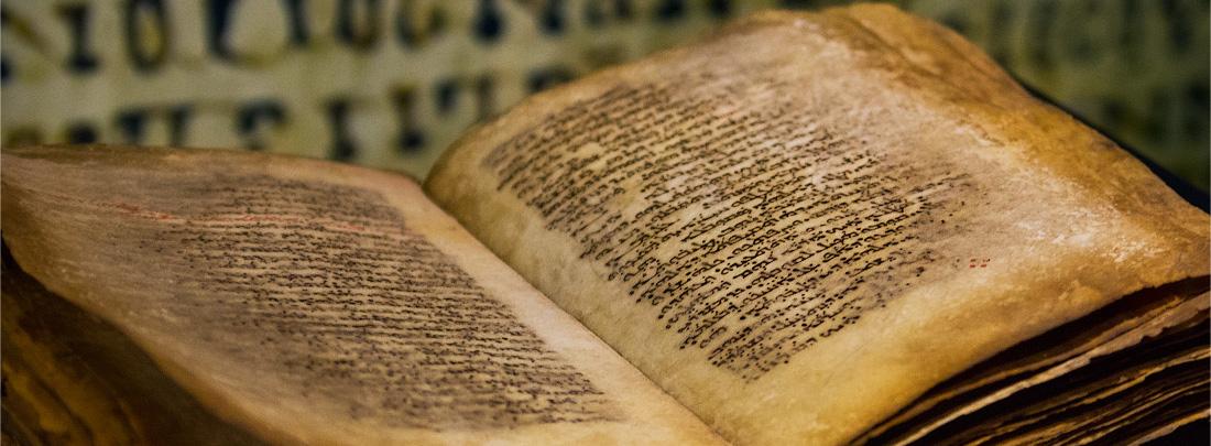 premiers écrits de la bible
