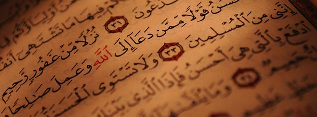 Le calife martyr : Othman bin Affân (ra)