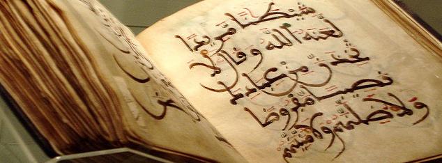 L'adoration dans l'Islam