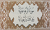 Sourate 13 - Le Tonnerre (Ar-Ra'd)