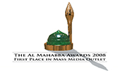 Prix Al-Mahabba
